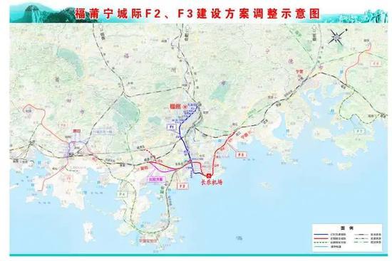 福莆宁都市区F2、F3调整后线路方案示意图(最终方案以批复的为准)