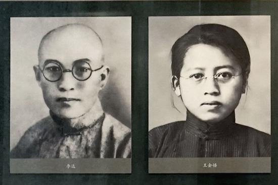 中共二大会址纪念馆展示的李达、王会悟夫妇的照片。新华社发