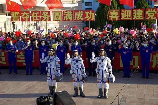 """新京报:太空新生活,""""开门""""也有""""七件事"""""""