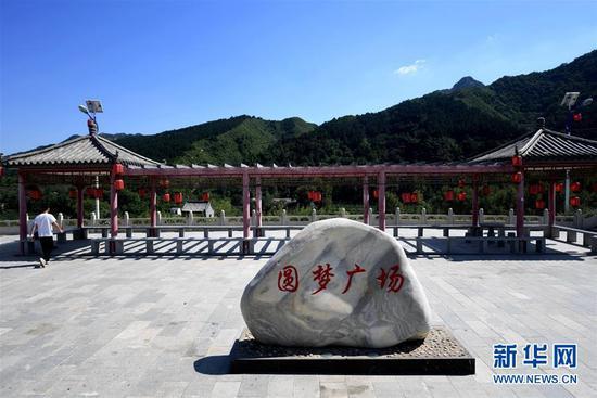 这是河北省阜平县顾家台村文化广场(2019年9月摄)。 新华社记者 朱旭东 摄