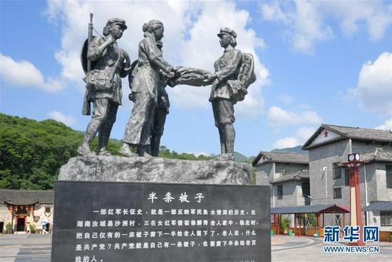 """这是湖南省汝城县沙洲村广场上的""""半条被子""""雕塑(2019年6月14日摄)。 新华社记者 陈泽国 摄"""