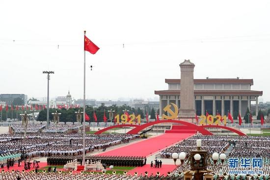 7月1日上午,庆祝中国共产党成立100周年大会在北京天安门广场隆重举行。新华社记者 兰红光 摄