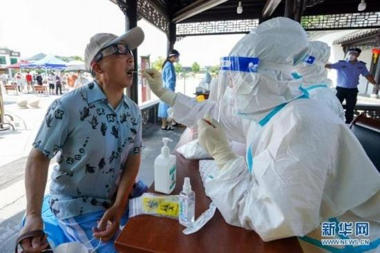 扬州确诊病例中,11个病例去过同一个核酸检测点