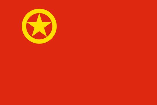 中國共產主義青年團團旗、團徽國家標準發布
