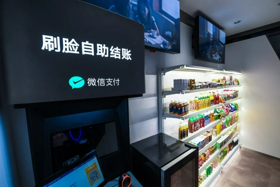 深圳腾讯滨海大厦内的微信支付刷脸自助结账便利店 毛思倩 摄