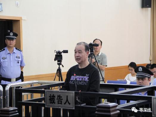 赖月亮受审。桂林市临桂区法院供图