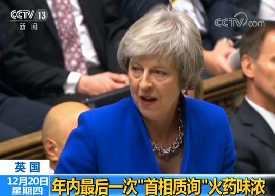 """△特雷莎·梅在""""首相质询""""现场"""