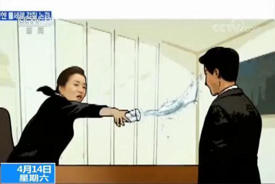 事件模拟图(央视网)