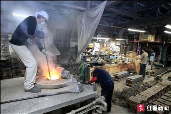 日本中小企业。图据《周刊朝日》