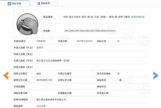 上海快3遗漏和值