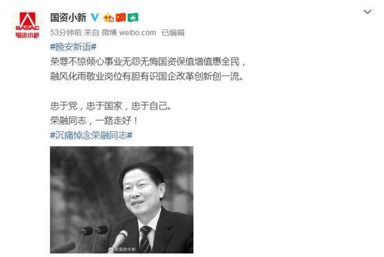 港媒:在中国纸质火车票正成为过去
