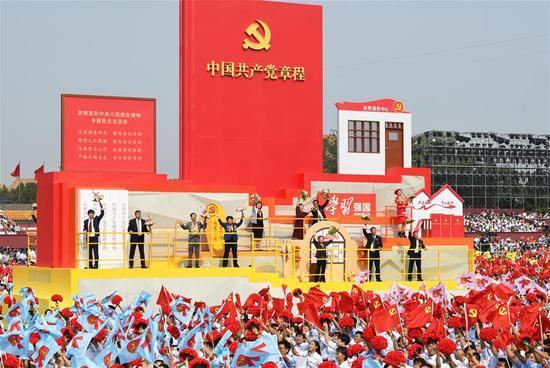 """2019年10月1日上午,庆祝中华人民共和国成立70周年大会在北京天安门广场隆重举行,这是群众游行中的""""从严治党""""方阵。新华社记者 刘军喜 摄"""