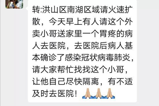 香港警方阻止学生离开校园?外交部回应