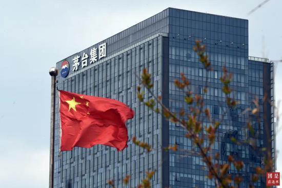 △4月17日,位于北京的贵州茅台集团茅台大厦外景。中新社记者 侯宇 摄