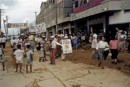 Ryukyu under U.S. military occupation in the 1950s