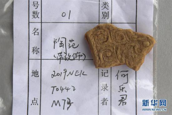 这是在河南省安阳市洹北商城商代铸铜工匠家族墓地内修整挖掘出的陶范残块(6月5日摄)。新华社记。者 李安 摄