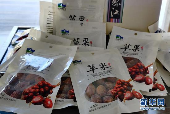 这是云南福贡县怒江大峡谷农副产品加工交易中心的草果产品(2019年11月3日摄)。新华社记者 严勇 摄
