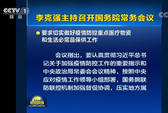 中国驻印度使馆提示在印中国公民注意安全