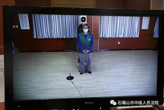 """""""石嘴山市中级人民法院""""微信公号 图"""