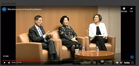 2014年4月2日,李柱铭(左一)、陈方安生(中)在美国民主基金会做演说