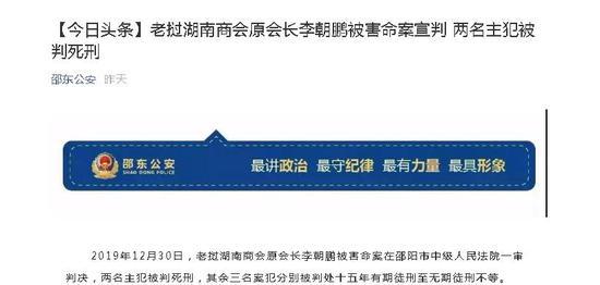 四川峨眉山市发生2.6级地震震源深度23千米