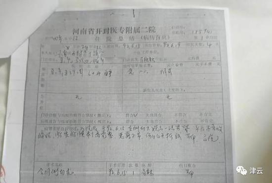 磨毛布050B-5644