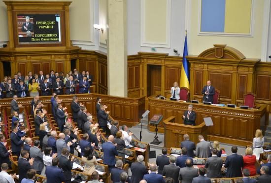 乌克兰议会否决禁播俄罗斯世界杯提议。(图片来源:塔斯社)