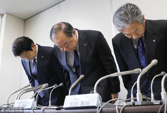 日本航空公司道歉(视觉中国)