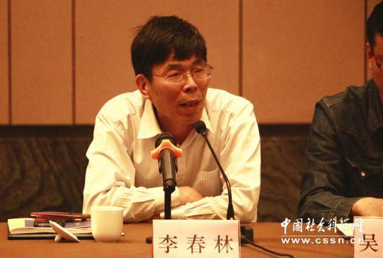光明日报副总编李春林作专题发言 上海大学/摄