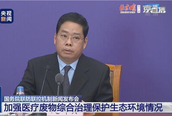 吉林银行原董事长张宝祥违纪被查今年11月被免职