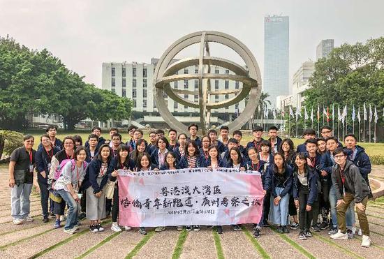 香港中学生赴内地考察交流