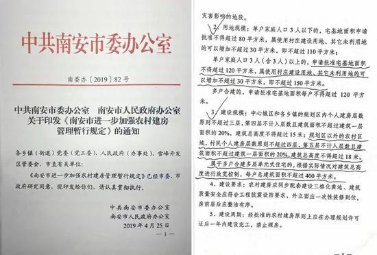 华发教育3000万闲置资金买理财 补充流动资金靠银行授信