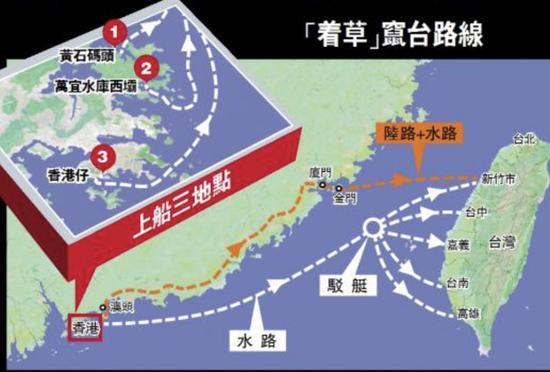 乱港分子逃跑路线图。图源:香港文汇报