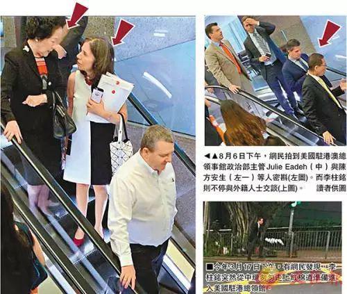 图片来自香港《文汇报》