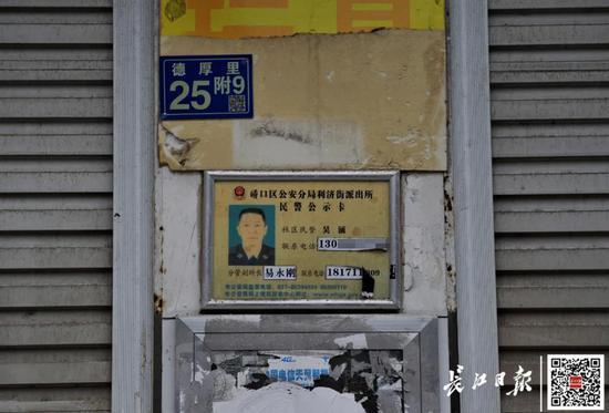 银保监会:对原油宝事件启动立案调查