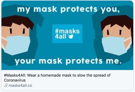 """""""我的口罩保护你,你的口罩保护我""""。/推特截图。"""