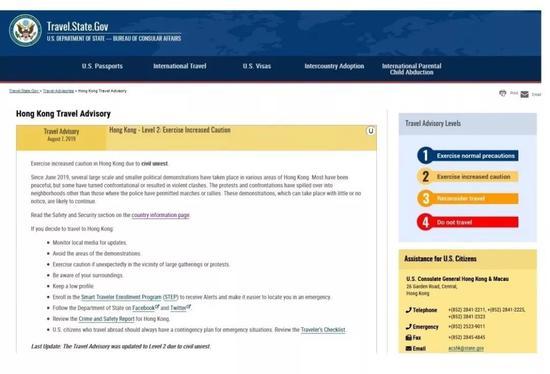 美国等国家和地区向发布香港旅游预警