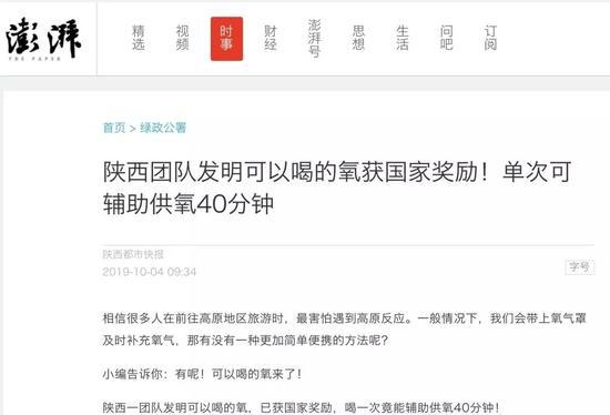 """""""易捷咖啡""""揭幕 中石化踩准新零售步伐了吗?"""