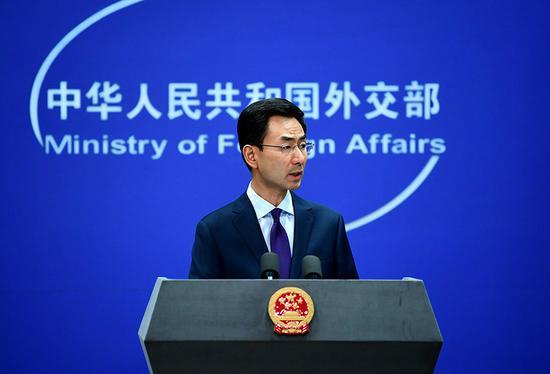 10月8日,外交部发言人耿爽主持例行记者会。