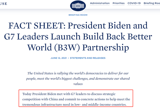 白宫网站截图