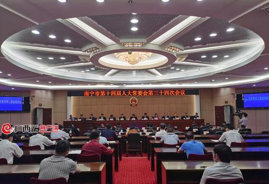 ▲会议现场。广西新闻网记者 胡瑞阳 摄