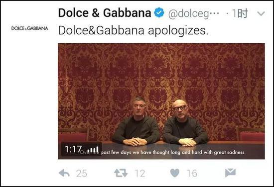 杜嘉班纳推特