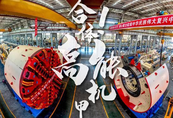 摄影丨中国铁建重工 事件丨拼装盾构机