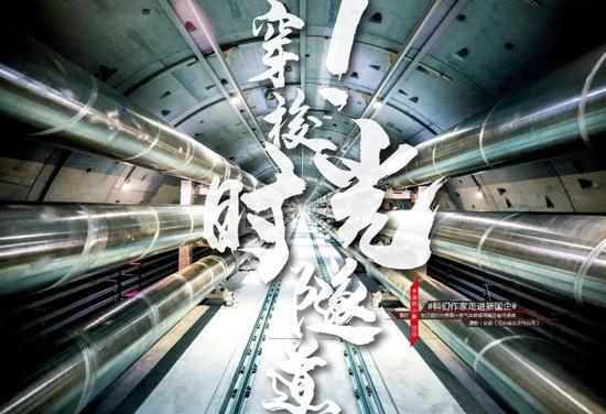 摄影丨史俊(江苏省送变电公司) 事件丨长江底的世界第一条气体绝缘特高压输电通道