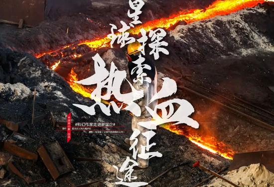 摄影丨陆亚敏(宝钢不锈钢有限公司) 事件丨鏖战在火热的高炉前