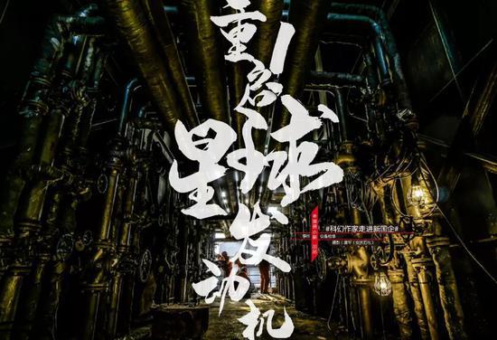 摄影丨唐军(安庆石化) 事件丨生产装置设备检修中