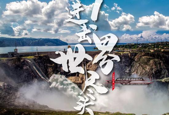 摄影丨张勇(国家电力投资集团有限公司) 事件丨龙羊峡水电站开闸泄洪