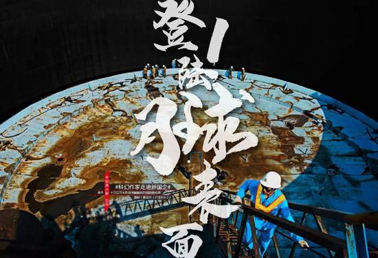 摄影丨黄绍时(中国石化) 事件丨十万立方米原油储罐罐底防腐勘查检测