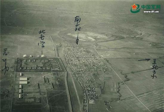 南苑及中国第二十九军兵营航拍照。