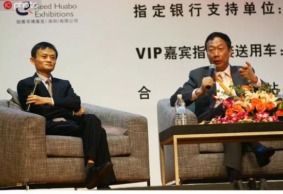 马云(左)对话郭台铭